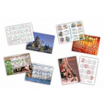 Календарь карманный (100*70)