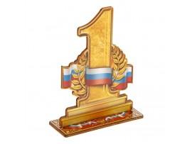 Награда спортивная 1 место