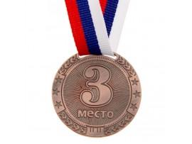 Медаль призовая d=4 см 3 место