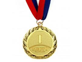 Медаль призовая d=5 см 1 место