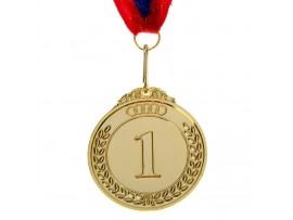 Медаль призовая d=6,5 см 1 место