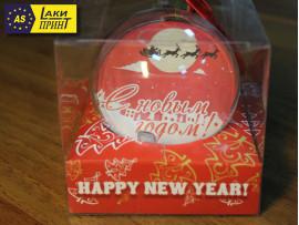 Новогодний шар объемный с фото (фото с двух сторон)