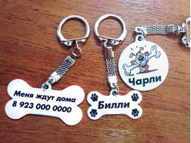 Жетон для собаки (круглый)