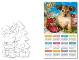 (31231) Настенный календарь на 2018 год