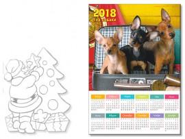 (31232) Настенный календарь - 2018 год - Год собаки