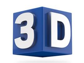 3D - открытки