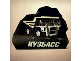 Камни «Уголь с гравировкой»