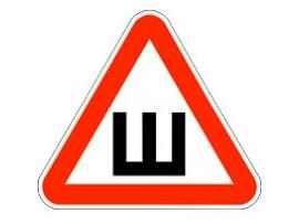 Знаки для автовладельцев