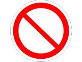 Знаки запрещающие (P)