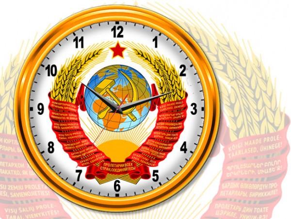 """Часы круглые """"Герб СССР"""" (31103)"""
