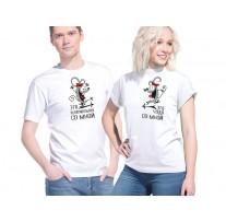 Две футболки с парным дизайном (30341)
