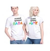 (31346) Две футболки с парным дизайном