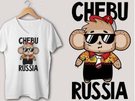 "(31420) Футболка ""Chebu Russia"""
