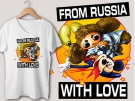 """(31421) Футболка """"From Russia with love"""""""