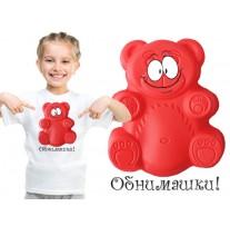 "(31679) Футболка детская ""Обнимашки"""
