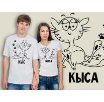 (32038) Две футболки с парным дизайном «Кыс и Кыса»