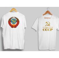 """(32176) Футболка """"Я рождён в СССР"""""""