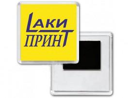 Магнит акриловый 100х100 (ваше фото, картинка, логотип)