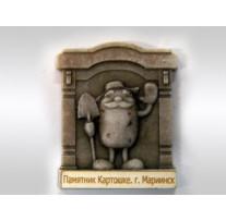 Магнит «Памятник картошке, Мариинск» 54х68 мм
