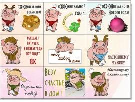 """(31905) Коллекция виниловых магнитов """"С Новым годом!"""" (9 шт)"""