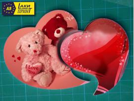 Магнит фигурный (2 сердечка) под сублимацию
