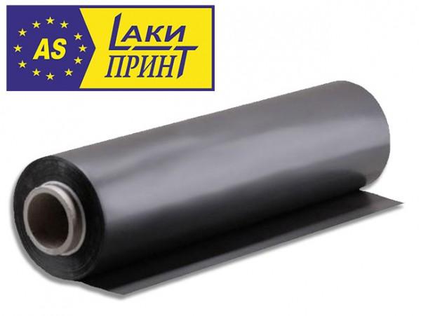 Магнитный винил 0,4 мм без клеевого слоя 0,61*1м