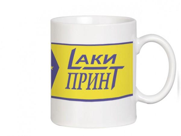 Кружка БЕЛАЯ с вашим логотипом или другим изображением