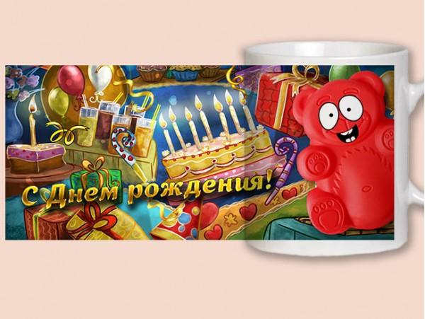 """(31672) Кружка сувенирная """"Валера: С Днём рождения"""""""