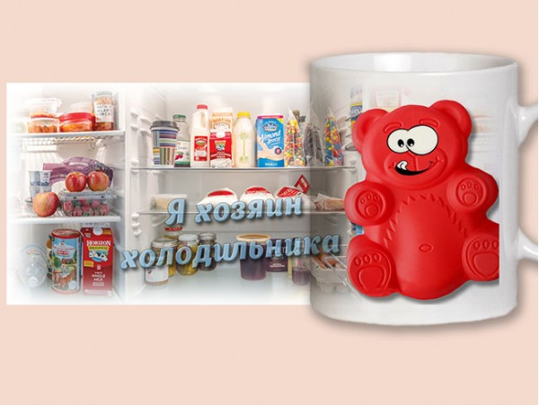 """(31673) Кружка сувенирная """"Валера: Я хозяин холодильника"""""""