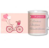 """(32068) Кружка-поздравление """"С Днем святого Валентина!"""""""
