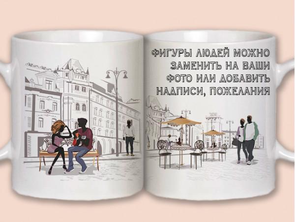 (32165) 2 кружки «Истории любви»