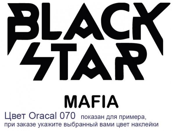 """Наклейка на автомобиль """"Black Star mafia"""" (30973)"""