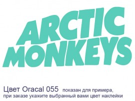 """Наклейка на автомобиль """"Arctic Monkeys"""" (30976)"""
