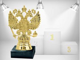 Фигура B212-G «герб РФ (двугл. орел)» H-9 см