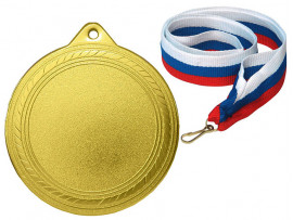 Медаль MZ 32-70/G (D-70мм, D-50мм, s-3мм)