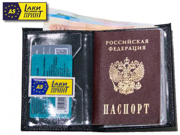 Обложки для документов с отделением для купюр