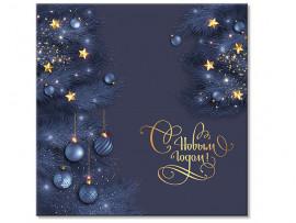 (32154) Открытка к Новому году с поздравлением