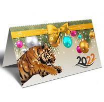 (32200) Открытка «С Новым годом!»