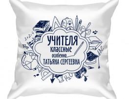 Декоративная подушка в подарок учителю (30088)