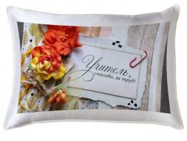 Декоративная подушка в подарок учителю (31038)