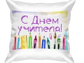 Декоративная подушка в подарок учителю (31048)