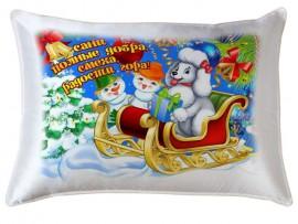 (31230) Подушка декоративная в подарок на Новый год