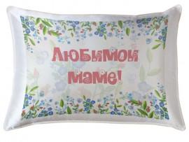 (31269) Подушка в подарок на День матери