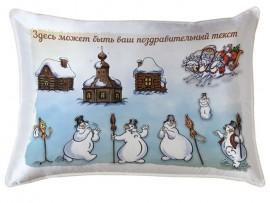 """(31399) Подушка декоративная """"Снеговики"""""""