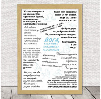 (32113) Плакат-постер «Йога, как музыка...» на бумаге, холсте, магните