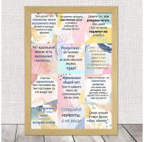 (32192) Плакат-постер «Romantic» на бумаге, холсте, магните