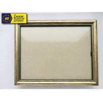 Рамка для фото 022 - Размер 20,5х26,5 см