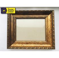 Рамка для фото 032 - Размер 28х31,5 см