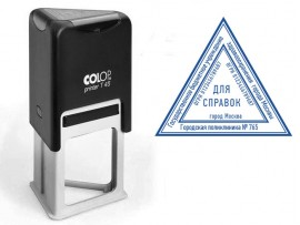 Автоматическая оснастка для печати - Colop Printer T45 (45х45х45 мм)