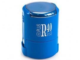 Автоматическая оснастка для печати - GRМ R40 Plus Compact (Диаметр поля 40 мм)